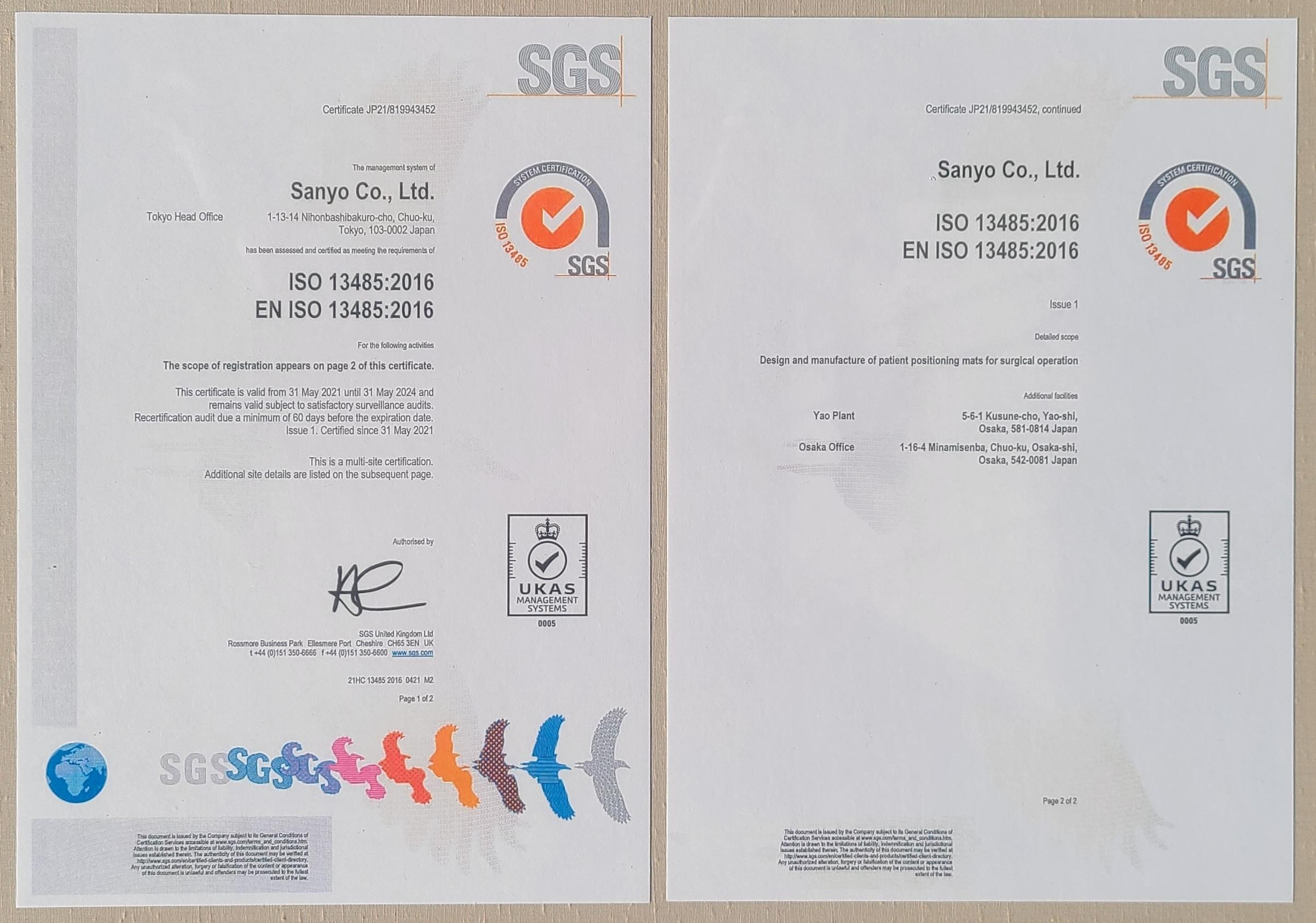 ISO13485を取得しました