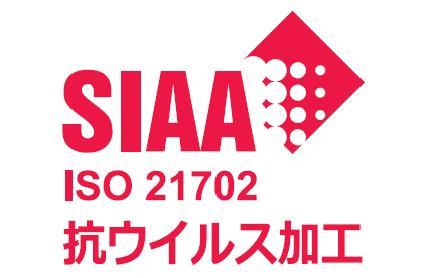 一般社団法人抗菌製品技術協議会(SIAA)に加入しました