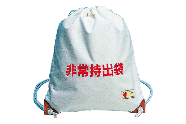 Emergency Evacuation Bag