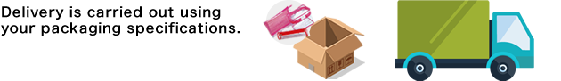 Delivery is carried out using your packaging specifications.