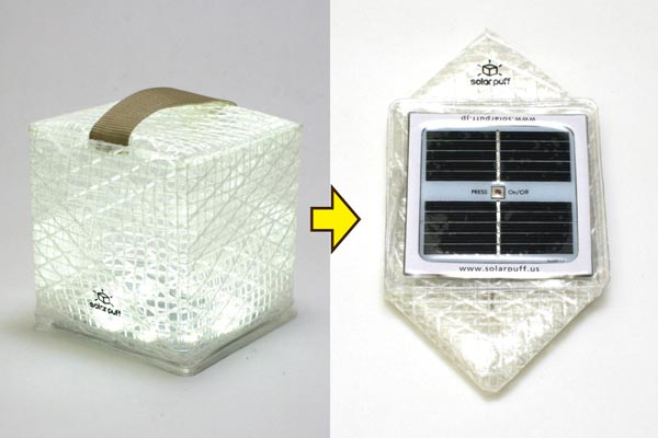 Solar-powered Inflatable Lantern